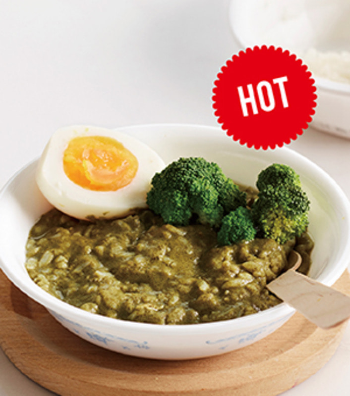 HOT GREEN RICE